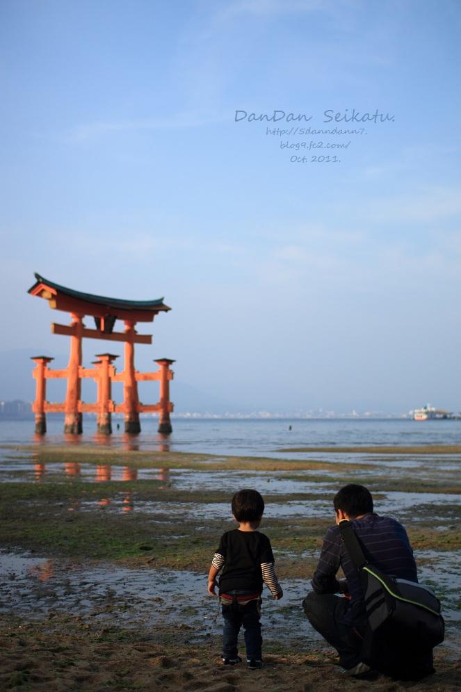 blog_2011_10_09_2546.jpg