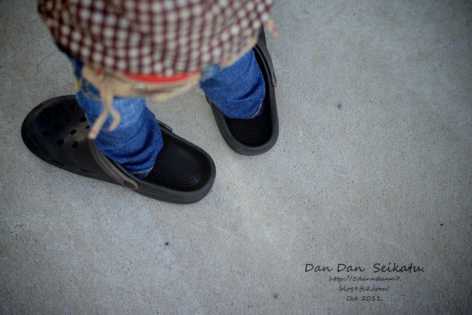 blog_2011_10_24_2847.jpg