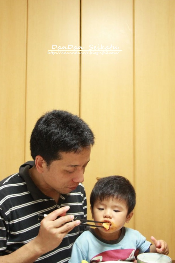 blog_7807.jpg