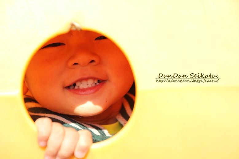 blog_8204.jpg