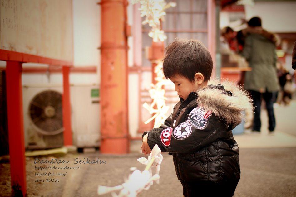 raw_2012_01_01_5543.jpg