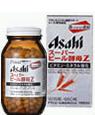 asahi-z.png