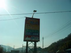 asahikawa04.jpg