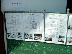 hishio02.jpg