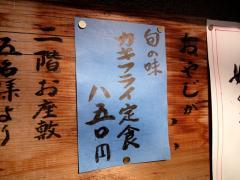 jyunpe01.jpg