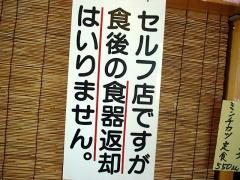 kourai8.jpg