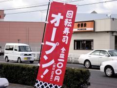 kurazu00.jpg