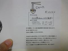 nmen110109d.jpg