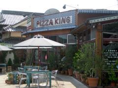 pizzaking02.jpg