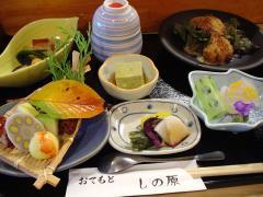 shinoha111c.jpg