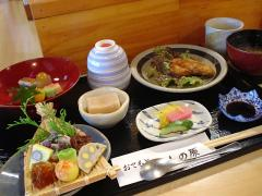 shinohara301.jpg
