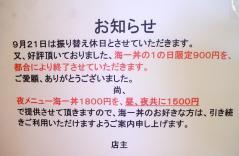 umi_info.jpg