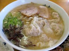 yamagoya_x3.jpg