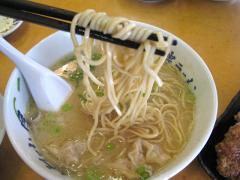 yamagoya_x4.jpg