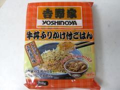 yoshinoya09.jpg