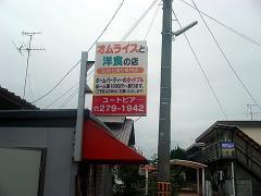 yutopia03020.jpg