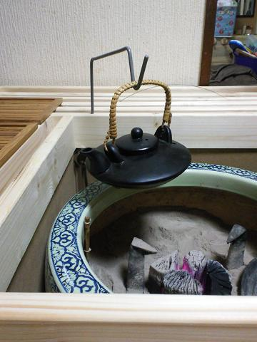 火鉢テーブル ジョカ吊るし
