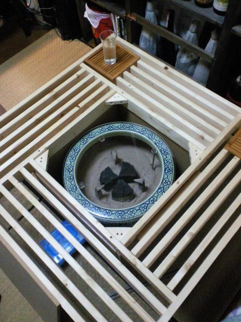 火鉢テーブル フタナシ