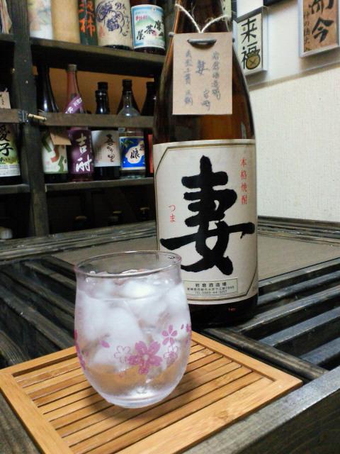 岩倉酒造妻