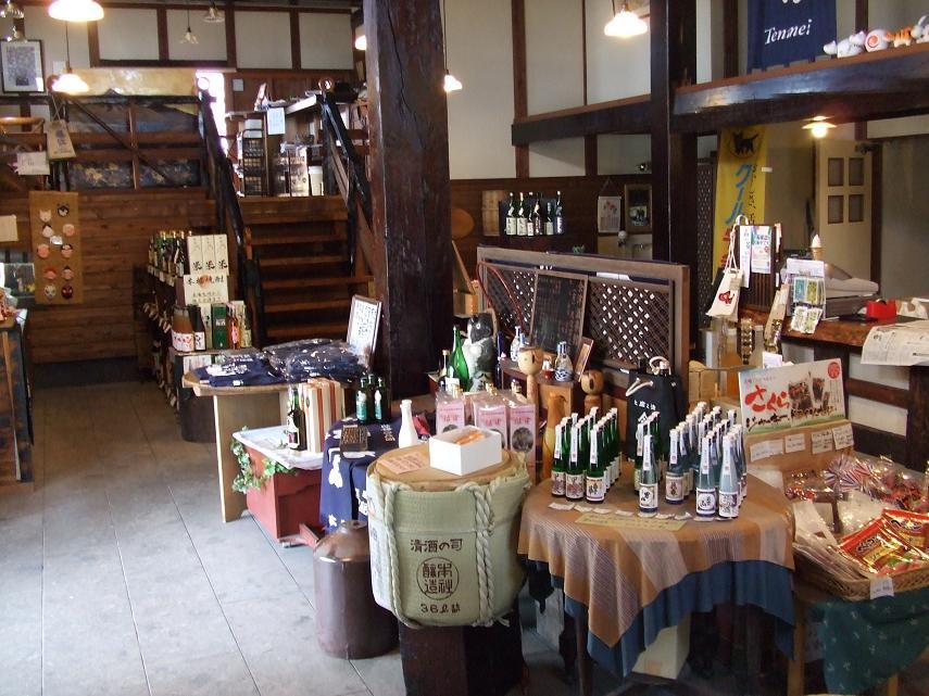 渡辺宗太商店左