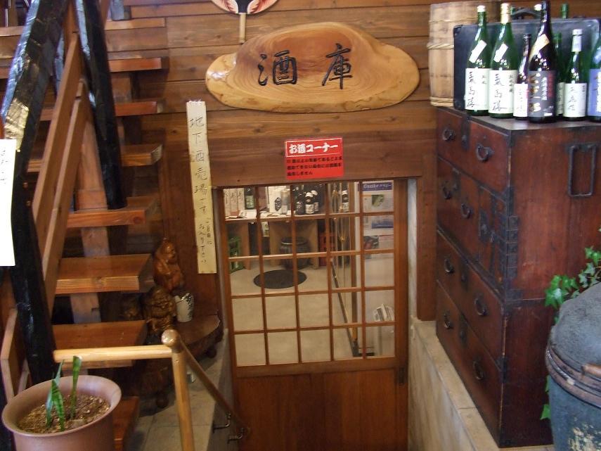 渡辺宗太商店地下入り口
