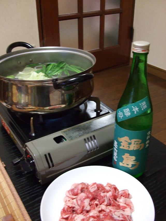 しゃぶしゃぶ+鍋島熊本酵母