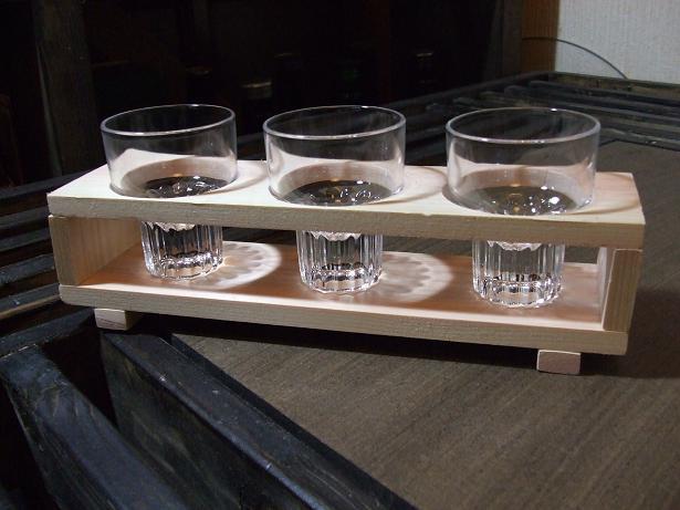 呑み比べグラス