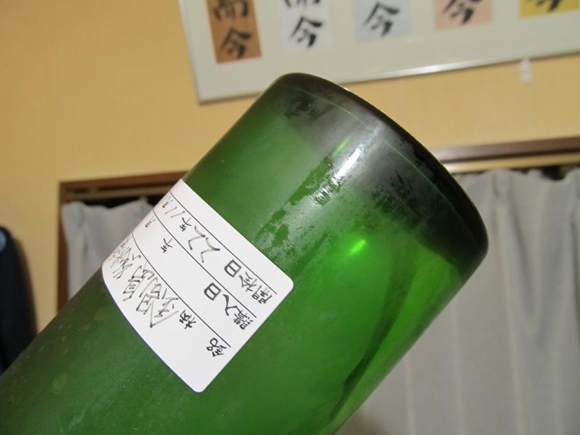鍋島純米愛山別瓶