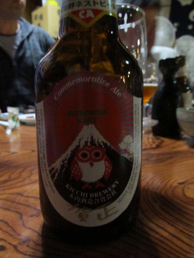 笠真ビール2