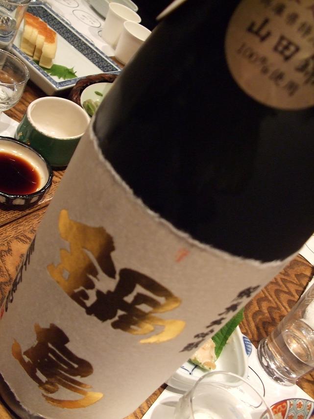 鍋島純米大吟醸