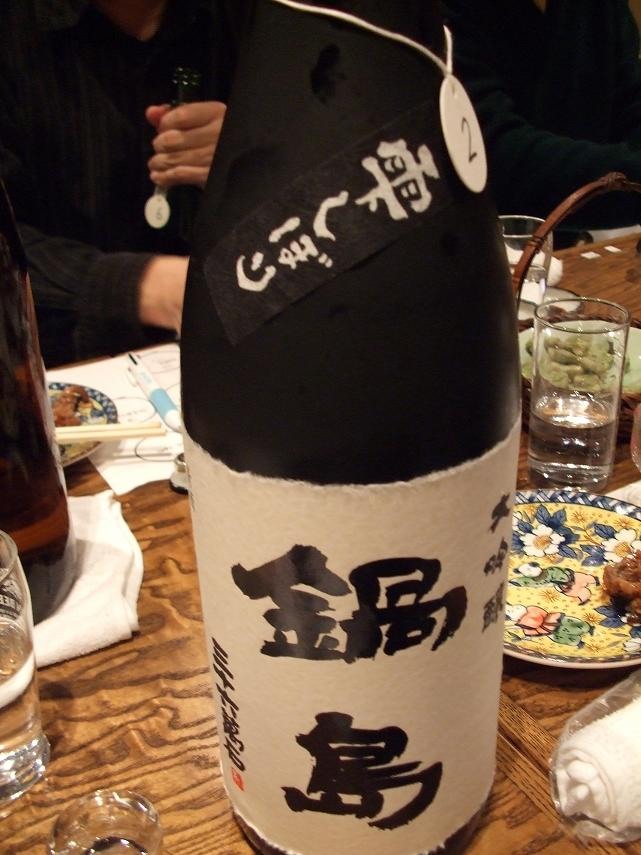 鍋島出品大吟醸