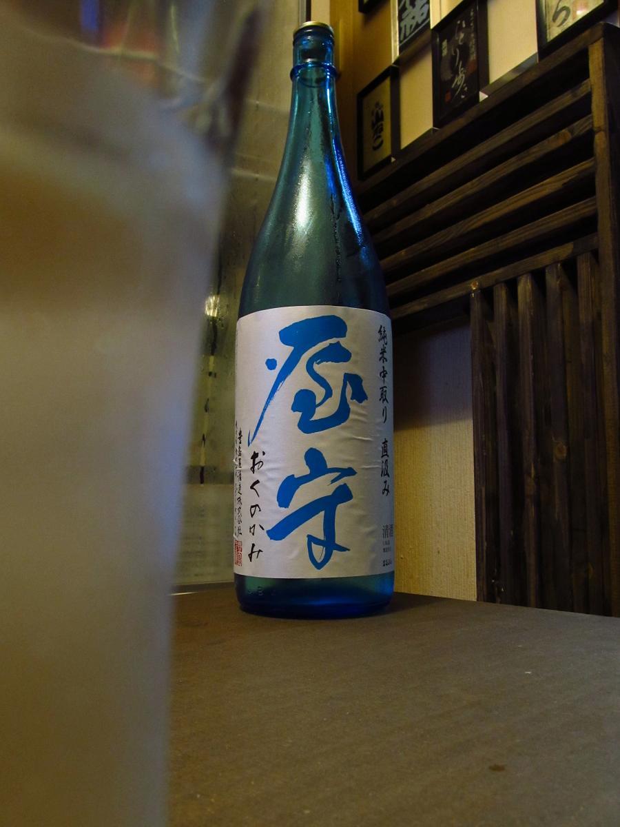 22BY屋守純米中取り直汲み