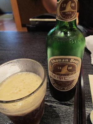 天★乾杯ビール