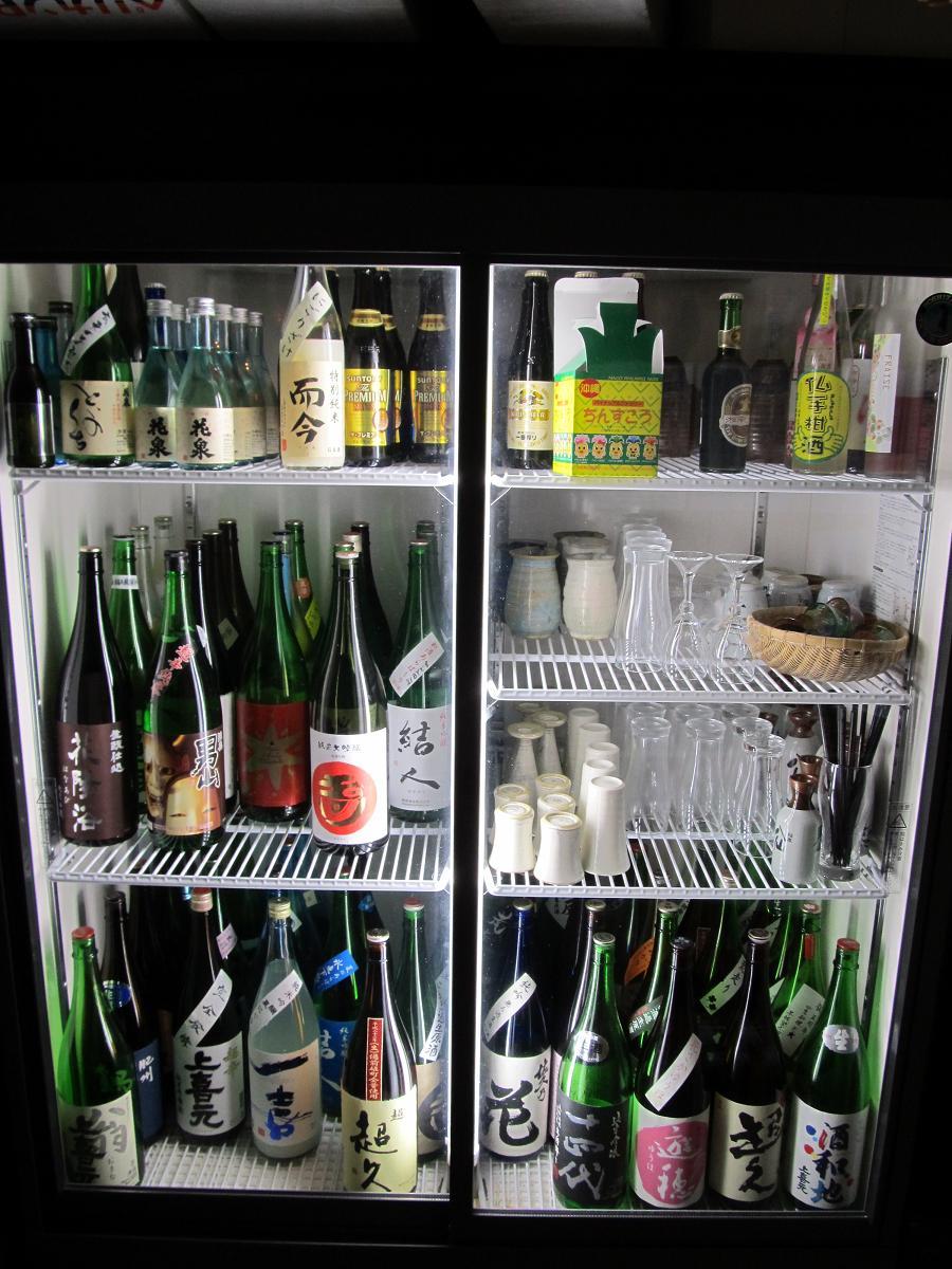 天★冷蔵庫