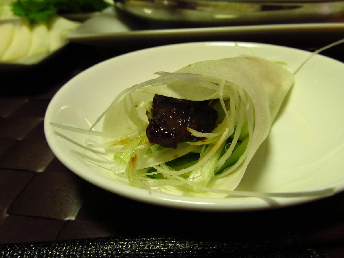 豚肉赤味噌包み