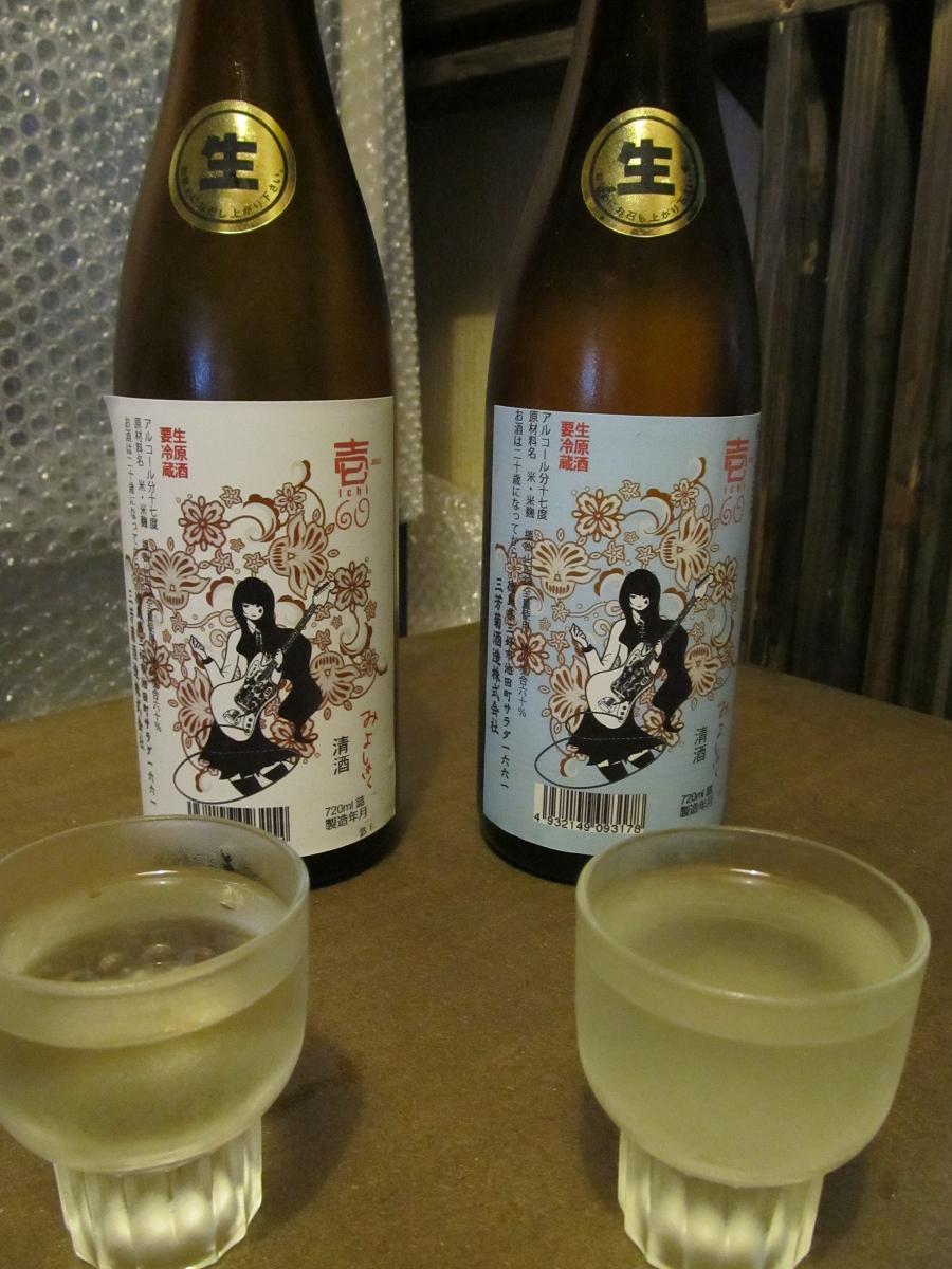 三芳菊60