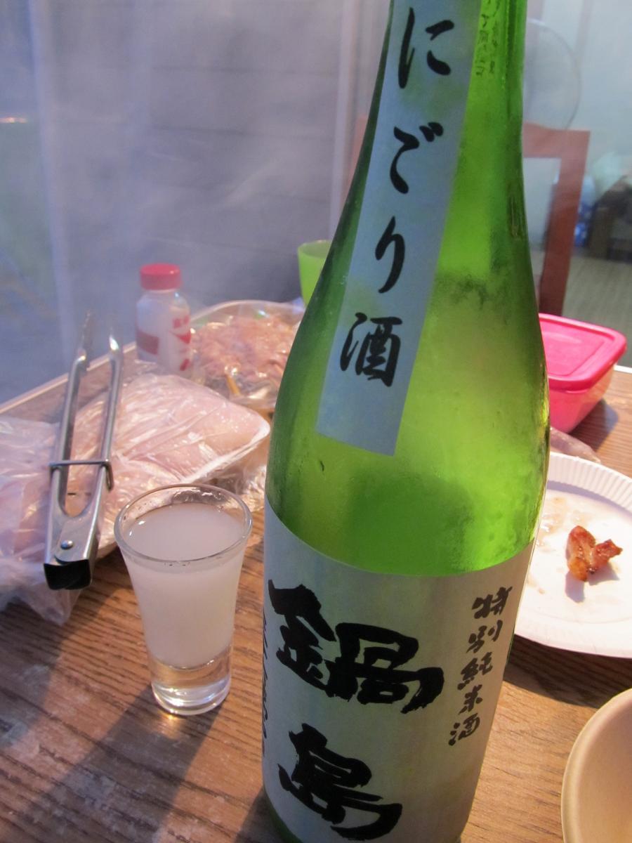 鍋島活性にごり