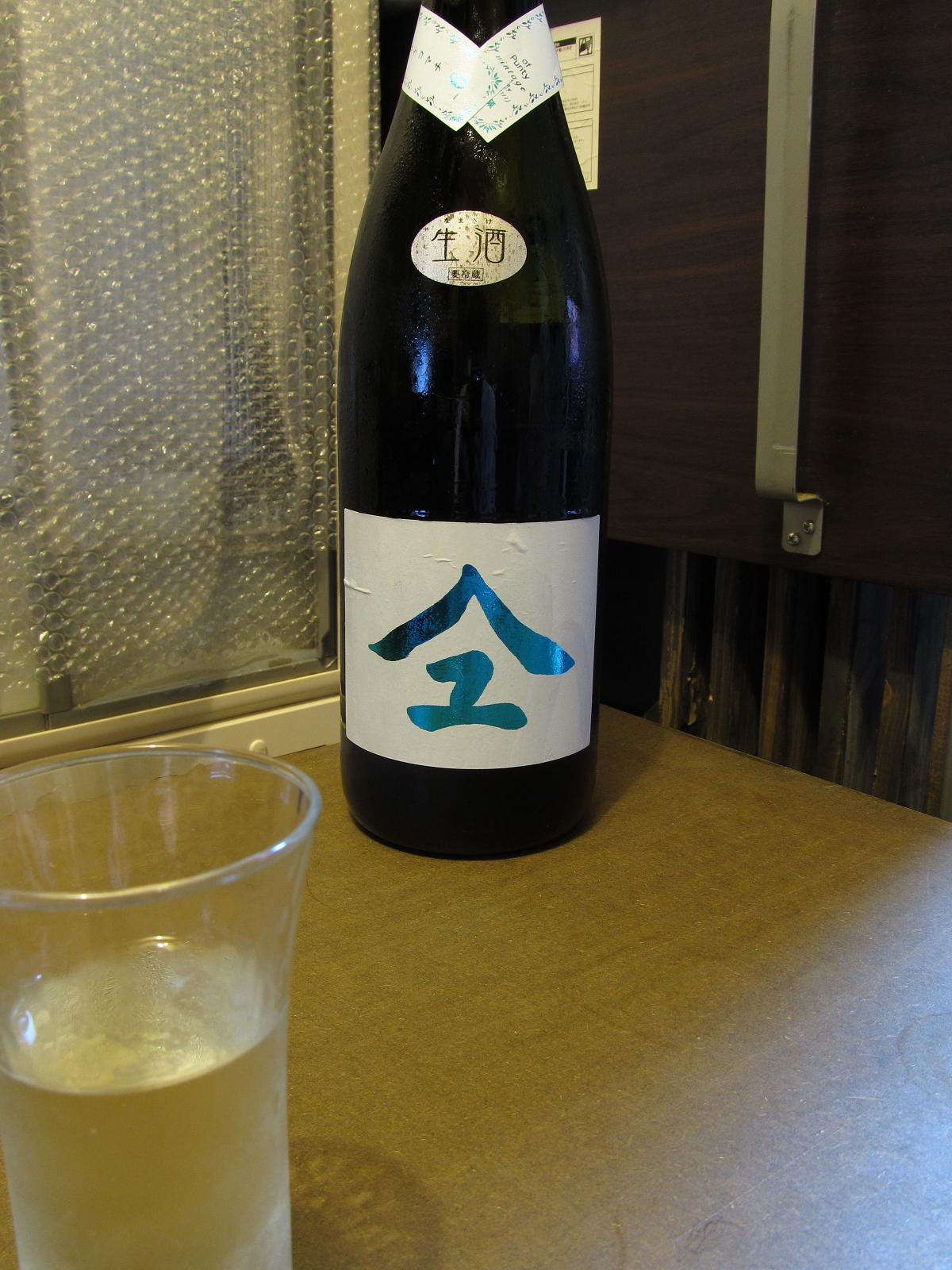 IMG_1381やまユ酒こまち