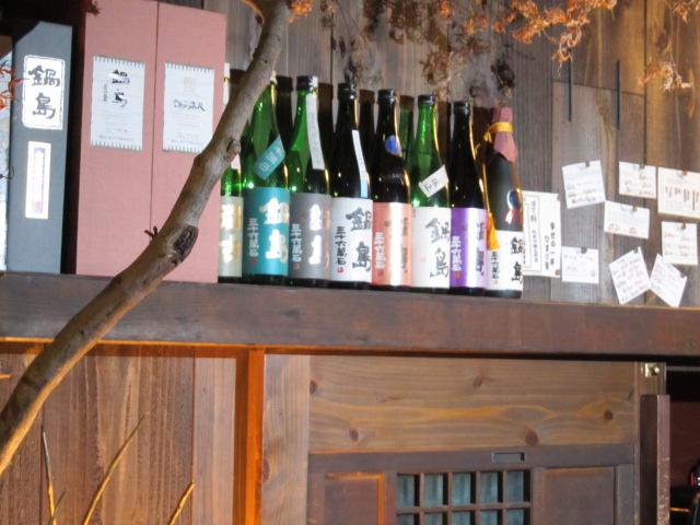 鍋島会ひまり屋入り口