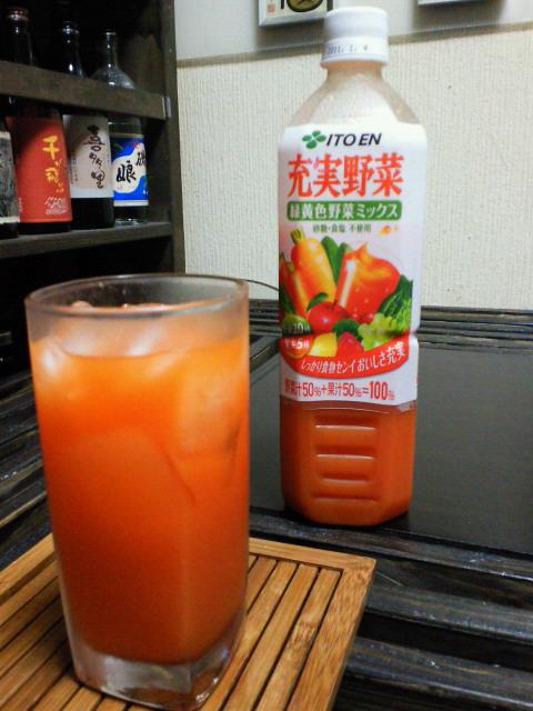 野菜ジュース割