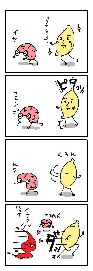 【自己紹介】血液