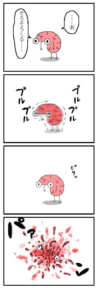 がくしゅー