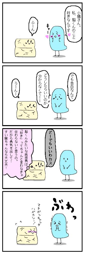 うっかり☆