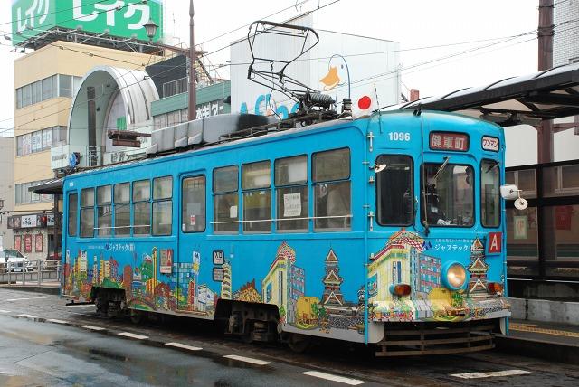 kumamoto1096.jpg