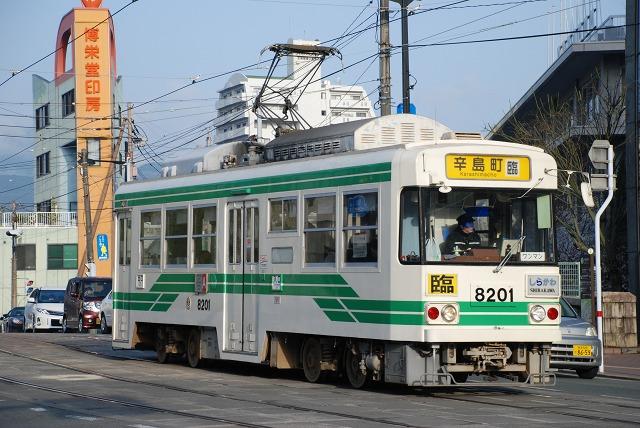 kumamoto8201.jpg