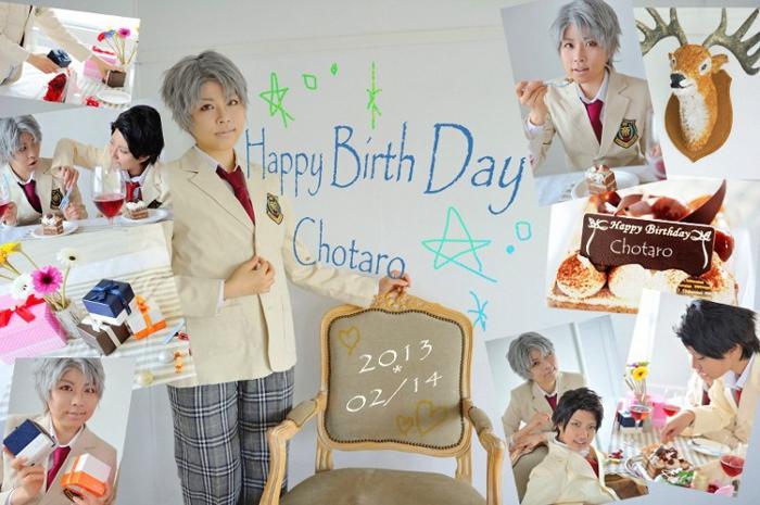 Chotan2013.jpg