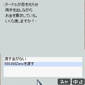 FC2ro1144.jpg