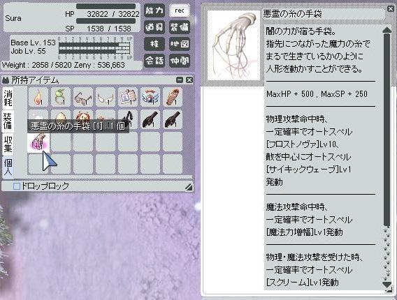 FC2ro1167.jpg