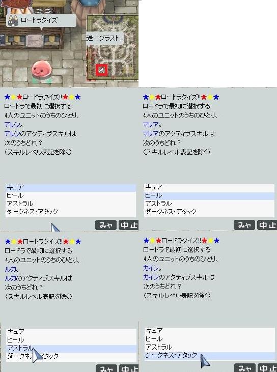 FC2ro1173.jpg