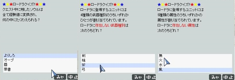 FC2ro1174.jpg